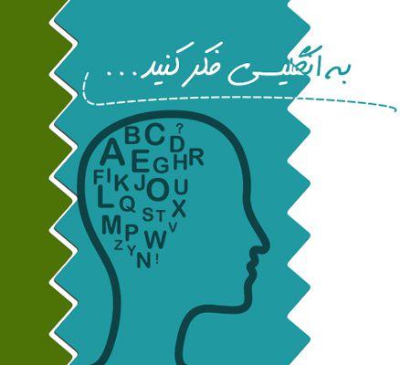 نرم افزار اندروید آموزشگاه زبان کالیف